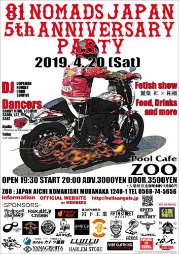2019-04-20-5th Anni NomadsJapan P Y