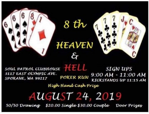 2019-08-24-heaven and hell